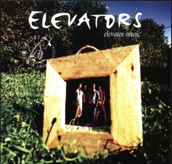 01-elevators