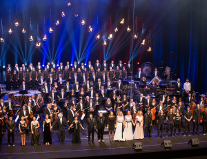 """SVITANJE"" – 25th National Celebration Gala Concert"